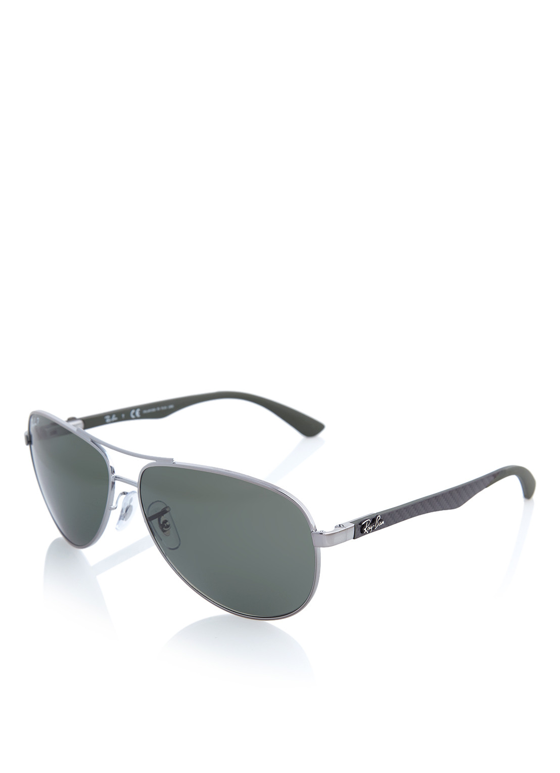 Ray Ban Zonnebril RB8313