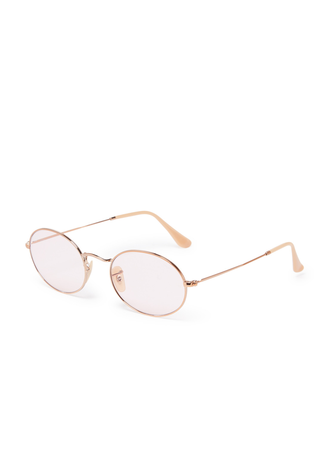 Ray Ban Zonnebril RB3547N